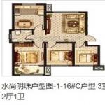 南村水尚明珠现房发售 均价4500元/平
