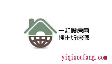买一手楼盘要带什么材料?青岛买房的条件是什么?