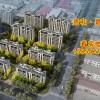 贵和嘉悦府 胶州撤市划区,李哥庄小城市崛起