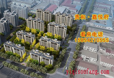 金岸世家售楼处提醒 青岛最新房价出炉,二手房价格继续跌!这个片区的房卖得最好