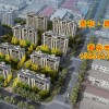 胶州李哥庄第二批村庄搬迁刚启动,村民已开始为新房选户型了!还有胶州机场征迁安置区项目最新进展!