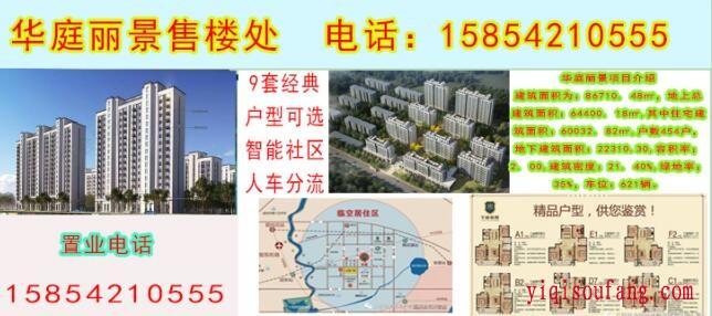 青岛房价跌了!房主狂降50万未成交、中介半年只卖出两套房