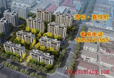 贵和嘉悦府青岛今年经济适用住房销售入围名单发布啦!
