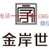 """贵和嘉悦府提醒 上周青岛二手房成交1056套微降3.5% 自住需求""""撑市"""""""