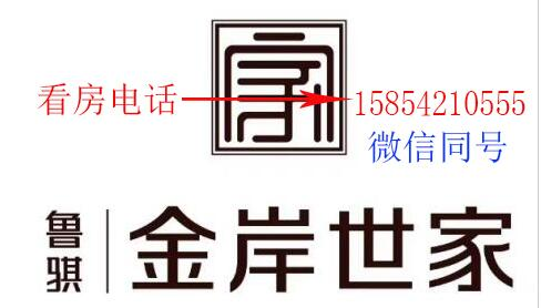 贵和嘉悦府 青岛城阳区房价还会涨吗?从18年最高峰已经跌了近30%?