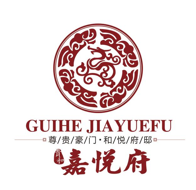 嘉悦府logo