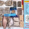 福利到!关注青岛马蜂菜网络科技微信公众号免费抢660元海鲜礼盒