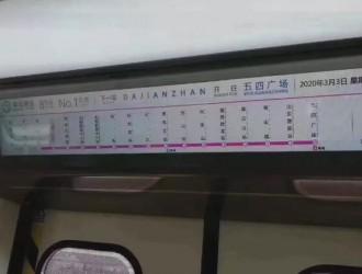胶州全面融入青岛!青岛地铁8号线,胶东站站房实拍!