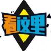 鲁骐·书香世家|实力再攀升,势破青岛TOP 10